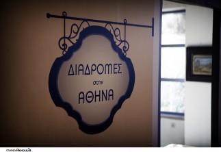 «Διαδρομές στην Αθήνα» / Η εκπαιδευτική έκθεση του Κέντρου Πολιτισμού «Ελληνικός Κόσμος» που ξενάγησε πάνω από 20.000 επισκέπτες σας υποδέχεται εμπλουτισμένη με τη νέα εικαστική έκθεση «Η Αθήνα μέσα στην τέχνη» που εγκαινιάστηκε την Κυριακή, 20 Δεκεμβρίου