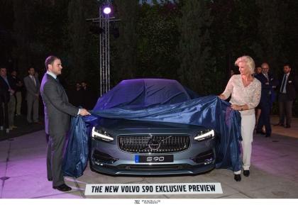 H Volvo-Αδελφοί Σαρακάκη αποκαλύπτει το νέο Volvo S90 στο Ελληνικό κοινό