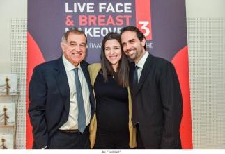 ΓΙΩΡΓΟΣ ΣΚΟΥΡΑΣ & ΑΘΑΝΑΣΙΟΣ ΣΚΟΥΡΑΣ / LIVE FACE & BREAST MAKEOVER 3 / Για 3η συνεχή χρονιά πραγματοποιήθηκε η Ημερίδα Πλαστικής Χειρουργικής