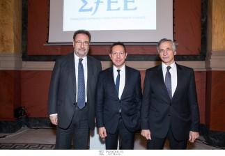 Με τη συμμετοχή εκπροσώπων της Πολιτείας, θεσμικών φορέων και υψηλόβαθμων στελεχών της Αντιπολίτευσης και του Κλάδου της Υγείας, πραγματοποιήθηκε το δείπνο εργασίας από τον  Σύνδεσμο Φαρμακευτικών Επιχειρήσεων Ελλάδος (ΣΦΕΕ
