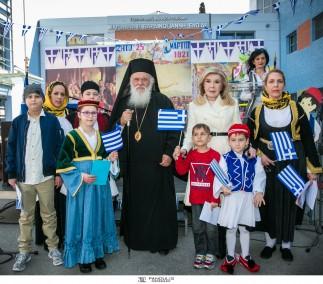 Η «ΕΛΠΙΔΑ» γιορτάζει τον Ευαγγελισμό της Θεοτόκου και την Εθνική Γιορτή της 25ης Μαρτίου παρουσία του Αρχιεπισκόπου Αθηνών, κ.κ. Ιερωνύμου και της κυρίας Μαριάννας Β. Βαρδινογιάννη