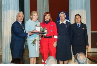 Η Ανώτερη Τιμητική Διάκριση του Ελληνικού Ερυθρού Σταυρού απονεμήθηκε στην κυρία Μαριάννα Β. Βαρδινογιάννη