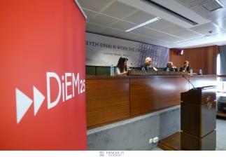 Στιγμιότυπα από τη σημερινή συνέντευξη τύπου στην ΕΣΗΕΑ που παρέθεσε ο συνιδρυτής του DiEM25 Γιάνης Βαρουφάκης, με αφορμή την πρώτη μεγάλη συγκέντρωση του Πανευρωπαϊκού Κινήματος στην Αθήνα (19.05.2017, ΓΗΠΕΔΟ ΣΠΟΡΤΙΝΓΚ, 19:30)