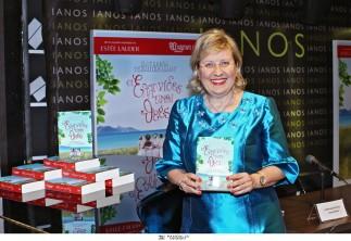 Με επιτυχία παρουσιάστηκε το βιβλίο της Κατερίνας Τσεμπερλίδου «Οι Ελληνίδες είναι θεές», με την ευγενική υποστήριξη της Estée Lauder