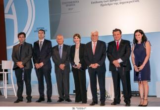Απονεμήθηκαν τα Επιστημονικά Βραβεία του Ιδρύματος Μποδοσάκη έτους 2017