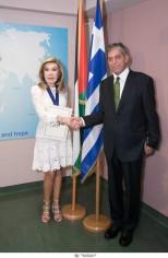 To «Μετάλλιο της Τιμής και της Διάκρισης» του Κράτους της Παλαιστίνης στην κυρία Μαριάννα Β. Βαρδινογιάννη