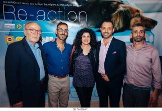 Επίσημη παρουσίαση της νέας φιλοζωική ταινίας  Re-Action με πρωταγωνίστρια την Τάνια Τρύπη & τον Ντίνο Καρύδη