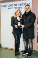 Η «ΕΛΠΙΔΑ» ανακηρύσσει τον Αντώνη Ρέμο «Καλλιτέχνη για την Ελπίδα 2018-2020»