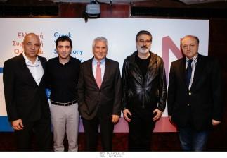Ξεκινάει η Ελληνική Συμφωνική Ορχήστρα Νέων (ΕΛΣΟΝ)
