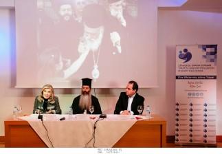 Οι ενορίες της Ιεράς Αρχιεπισκοπής Αθηνών και η «Αποστολή» οι νέοι μεγάλοι σύμμαχοι του Συλλόγου «ΟΡΑΜΑ ΕΛΠΙΔΑΣ»