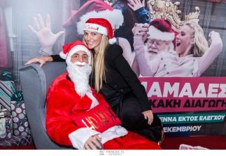 Οι «Μαμάδες με Κακή Διαγωγή» ήρθαν στην Ελλάδα και φέρνουν τα φετινά Χριστούγεννα Εκτός Ελέγχου