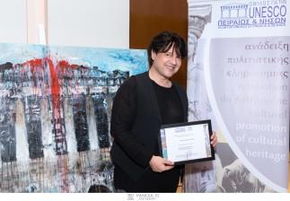 Όμιλος για την Unesco Πειραιώς & νήσων ( Unesco club of the Department of Piraeus and Islands) - ΒΡΑΒΕΥΣΗ ΓΙΩΡΓΙΟΥ ΠΑΠΑΕΥΣΤΑΘΙΟΥ (ΘΙΑΣΟΣ ΑΔΡΑΧΤΙ)