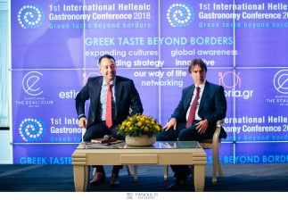 "Press Conference για την αναγγελία του 1st International Hellenic Gastronomy Conference 2018  ""Greek taste beyond borders""στο Ecali club"