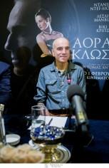 Συνέντευξη τύπου του Ντάνιελ Ντέη Λιούις στο Ξενοδοχείο King George [Daniel Day-Lewis / press conference - King George Hotel Athens]