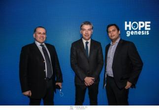 HOPEgenesis ΑΣΤ.Μ.Κ.Ε.: Η HOPEgenesis γιόρτασε τα 2 χρόνια δράσης της
