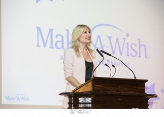 Βραδιά του Ευχαριστώ του Make-A-Wish (Κάνε-Μια-Ευχή Ελλάδος) - 214 ευχές εκπληρώθηκαν το 2017, μεταμορφώνοντας τις ζωές παιδιών με πολύ σοβαρές ασθένειες
