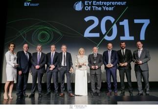 Οι Ξενοφών, Ιωάννης και Θεόδωρος Καντώνιας της Cosmos Aluminium Α.Ε., αναδείχθηκαν νικητές του διαγωνισμού της EY, Έλληνας «Επιχειρηματίας της Χρονιάς» 2017