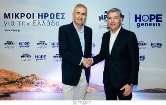 «H Stoiximan μέσα από τη δράση της «Μικροί  Ήρωες για την Ελλάδα» στηρίζει την HOPEgenesis, με σκοπό την αντιμετώπιση της υπογεννητικότητας στην Ελλάδα»