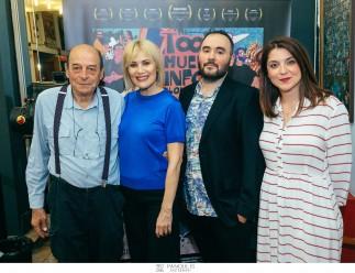 SEVEN FILMS / ΕΠΙΣΗΜΗ ΠΡΕΜΙΕΡΑ ΤΑΙΝΙΑΣ
