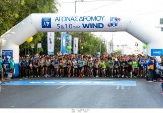 36ος Αυθεντικός Μαραθώνιος Αθήνας 2018 - Κορυφαίοι Έλληνες μαραθωνοδρόμοι ο Κώστας Γκελαούζος και η Ελευθερία Πετρουλάκη της WIND Running Team