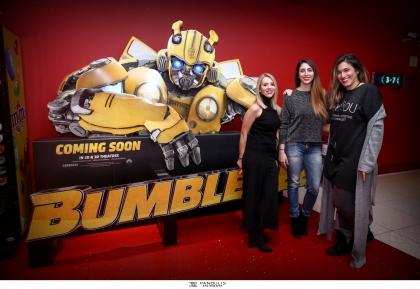 Bumblebee: Μεγάλη πρεμιέρα για την πολυαναμενόμενη ταινία! [Odeon και Paramount]