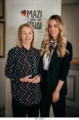 Η Πρέσβειρα της Ένωσης «Μαζί για το Παιδί» Δούκισσα Νομικού έφτιαξε βασιλόπιτα για τα παιδιά