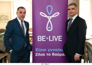 Συνέντευξη Τύπου στο Ίδρυμα Θεοχαράκη - BE-LIVE: - Ελπίδα σε υπογόνιμα ζευγάρια στην Ελλάδα