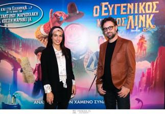 Η Odeon πραγματοποίησε την πρεμιέρα του υπέροχου animation «Ο Ευγενικός Κύριος Λινκ»