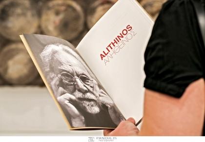 Ο Δημήτρης Αληθεινός στη Roma Gallery