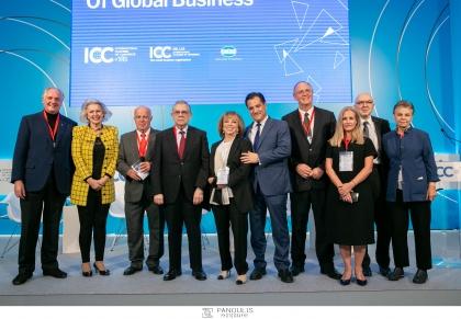 ΤΟ ICC (International Chamber of Commerce) εορτάζει στην Αθήνα τα 100 χρόνια διεθνούς παρουσίας του - ΖΑΠΠΕΙΟ ΜΕΓΑΡΟ