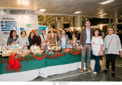 Συγκινητική και φέτος η ανταπόκριση του κόσμου στο κάλεσμα του Φιλανθρωπικού Σωματείου «Οι Φίλοι του Παιδιού» στο 20ο Διεθνές Χριστουγεννιάτικο Bazaar