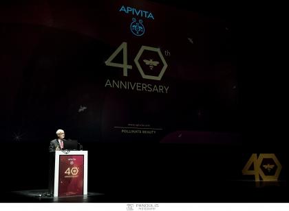 H APIVITA γιορτάζει 40 χρόνια ομορφιάς εμπνευσμένης από τη φύση! #apivitaturns40