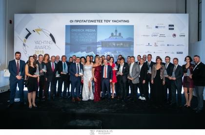 Honorary Yachting Awards 2019 by ONDECK Media. OI ΠΡΩΤΑΓΩΝΙΣΤΕΣ ΤΟΥ YACHTING - Ζάππειο Μέγαρο [ΕΝΗΜΕΡΩΜΕΝΟ ΚΕΙΜΕΝΟ]