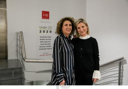 """Ο πρωτοποριακός χώρος τέχνης i-D ProjectArt, παρουσίασε με μεγάλη επιτυχία την ομαδική έκθεση """"Under 33-2020"""",  με σύγχρονες τάσεις της τέχνης από μια νέα γενιά καλλιτεχνών"""