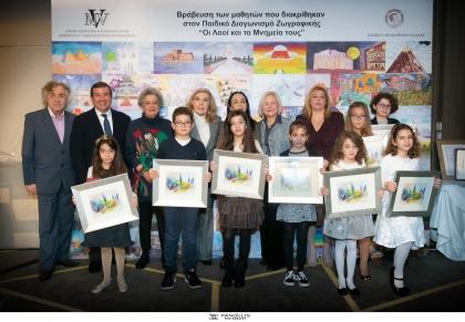 Ίδρυμα «Μαριάννα Β. Βαρδινογιάννη» & Παιδική Πινακοθήκη Ελλάδας. ΑΠΟΝΟΜΗ ΒΡΑΒΕΙΩΝ ΜΑΘΗΤΙΚΟΥ ΔΙΑΓΩΝΙΣΜΟΥ ΖΩΓΡΑΦΙΚΗΣ 2019