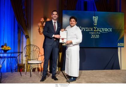 Χρυσοί Σκούφοι 2020 από το Αθηνόραμα. Αυτά είναι τα καλύτερα εστιατόρια της Ελλάδας
