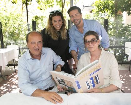 """Athens Riviera"", η παγκόσμιου κύρους έκδοση που εξυμνεί την ομορφιά της Αθήνας και της Ριβιέρας της σε διεθνές επίπεδο"