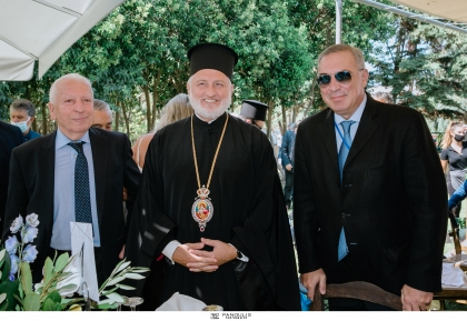 Εκδήλωση προς τιμήν της Αυτού  Σεβασμιότητας, Αρχιεπίσκοπο Αμερικής κ.κ Ελπιδοφόρο από την Περιφέρεια Βορείου Αιγαίου και τον Περιφερειάρχη Κωνσταντίνο Μουτζούρη στη Χίο