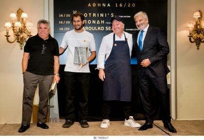 Χρυσοί Σκούφοι 2021 από το Αθηνόραμα. Τα 23 καλύτερα εστιατόρια της Ελλάδας και οι 14 +1  επαναστάσεις στην ιστορία της γαστρονομίας [ΕΝΗΜΕΡΩΜΕΝΟ ΔΤ]