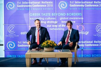 "Press Conference για την αναγγελία του 1st International Hellenic Gastronomy Conference 2018  ""Greek taste beyond borders""στο Ecali club"