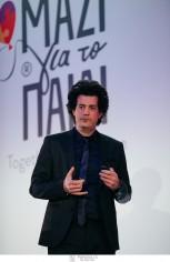 Ομιλία του καθηγητή του πανεπιστημίου MIT Κωνσταντίνου Δασκαλάκη για τους σκοπούς της Ένωσης «Μαζί για το Παιδί»