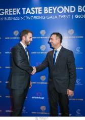1st BUSINESS NETWORKING FORUM του GREEK TASTE BEYOND BORDERS στο Ecali Club