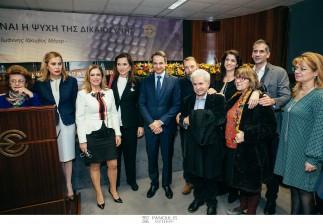 Με μεγάλη επιτυχία πραγματοποιήθηκε χθες στην αίθουσα Συνεδρίων «Γεώργιος Καράντζας» της ΕΣΗΕΑ η αφιερωματική εκδήλωση για τον Παύλο Μπακογιάννη [ΕΝΗΜΕΡΩΜΕΝΟ ΚΕΙΜΕΝΟ]