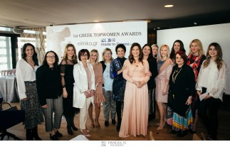 1st Greek Topwomen Awards : απονεμήθηκαν τα βραβεία του eirinika & του madeingreece σε 20 Ελληνίδες που διαπρέπουν στην Ελλάδα ή παγκοσμίως