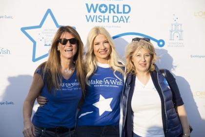 Στα μπλε ντύθηκε το κέντρο της Αθήνας, για τον εορτασμό της Παγκόσμιας Ημέρα Ευχής. Ο καθιερωμένος μπλε περίπατος των ευχών, πραγματοποιήθηκε το Σάββατο 20 Απριλίου, με την ευγενική χορηγία της L'Oréal Hellas,Υπερήφανου Υποστηρικτή του Make-A-Wish (Κάνε-Μια-Ευχή Ελλάδος)