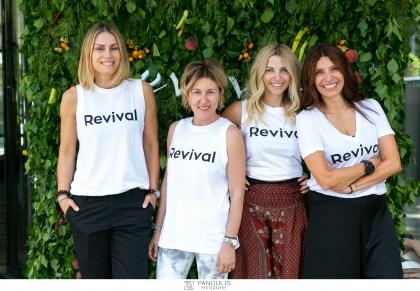 Revival - Believe in Yourself. Η γιορτή για να γνωρίσεις καλύτερα τον εαυτό σου ολοκληρώθηκε και πλέον αισθανόμαστε πιο δυνατοί!