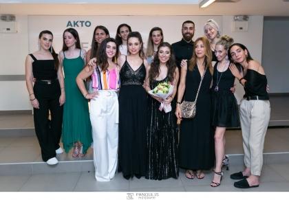 Οι σπουδαστές Fashion Design του ΑΚΤΟ παρουσίασαν τις δημιουργίες τους, σε ένα εντυπωσιακό Fashion Show για το 2019