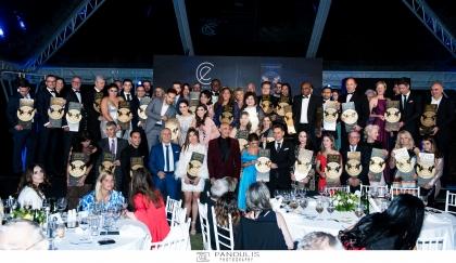 «Seven Stars Luxury Hospitality and Lifestyle Awards» (SSLHLA) στο Ecali Club