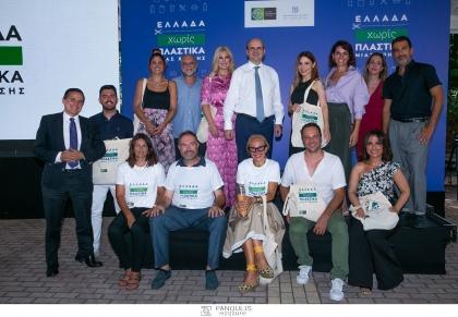 Κ. Χατζηδάκης: Η Ελλάδα στην πρωτοπορία της Ευρώπης για την Απόσυρση των Πλαστικών Μιας Χρήσης