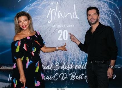 Η μουσική συλλογή Island 20  πρώτη σε πωλήσεις στα charts της IFPI γιορτάστηκε σε μια μαγική βραδιά